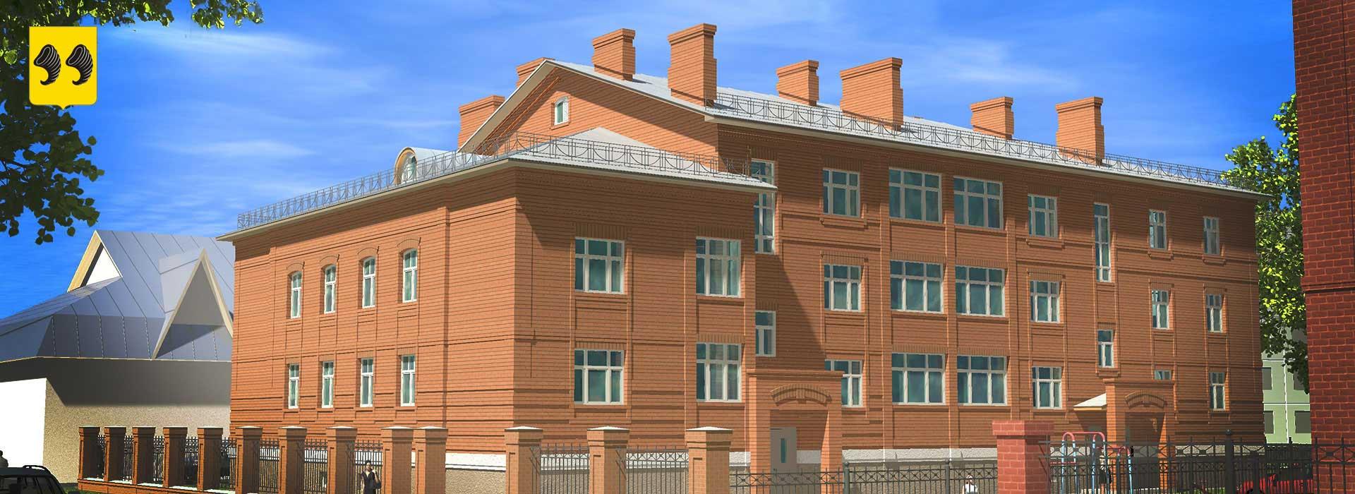 Строительствожилого дома